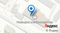 Компания Новоросхлебкондитер на карте