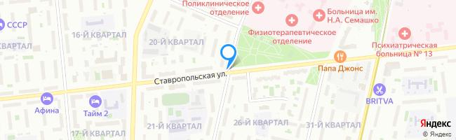Таганрогская улица