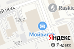 Схема проезда до компании PolishPlus в Москве