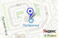 Схема проезда до компании АПТЕКА БАДДИ в Москве