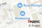 Схема проезда до компании Michelin TyrePlus в Москве