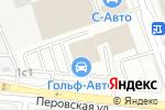 Схема проезда до компании Vsepk.ru в Москве