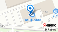 Компания Блок Тракс - дилерский центр на карте