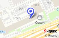 Схема проезда до компании МЕБЕЛЬНЫЙ МАГАЗИН ГОРАС-ИНВЕСТ в Москве