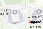 Схема проезда до компании Центр образования №936 в Москве
