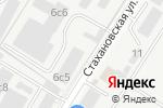 Схема проезда до компании Мерседесремонт в Москве