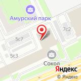 ООО Лексинтер
