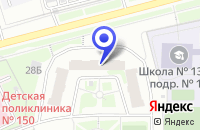 Схема проезда до компании ТСЦ РЕГИОНМОНТАЖ в Москве