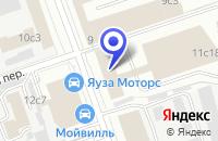 Схема проезда до компании НОТАРИУС СМИРНОВА О.В. в Москве