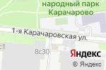 Схема проезда до компании ИСТЕК групп в Москве