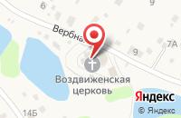 Схема проезда до компании Храм Воздвижения Животворящего Креста Господня в Юсупово