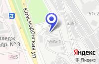 Схема проезда до компании НПЦ НАВИГАТОР в Москве