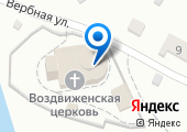 Храм Воздвижения Животворящего Креста Господня на карте