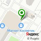 Местоположение компании Секонд-хенд на Шараповской