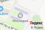 Схема проезда до компании Масковия в Москве