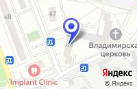 Схема проезда до компании АЛЬФА-98 ЛАЙН в Москве