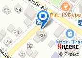 СПА-салон Артура Геворкян на карте