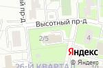 Схема проезда до компании Центр Вадо в Москве