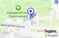 Схема проезда до компании КВАДРОЛАЙТ в Москве