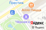 Схема проезда до компании Столичный гардероб в Москве