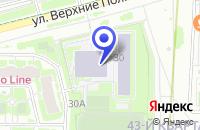 Схема проезда до компании РУССКАЯ МЕБЕЛЬ в Москве