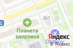 Схема проезда до компании Суши Wok в Домодедово