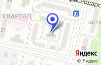 Схема проезда до компании МЕБЕЛЬНЫЙ МАГАЗИН НЕВЕС-КЛАССИК в Москве