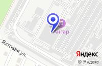 Схема проезда до компании ПТФ ВИСТ в Новороссийске