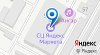 Компания Бассейн Сити на карте