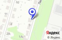 Схема проезда до компании ХИМЧИСТКА ГОРБЫТСЕРВИС в Домодедово