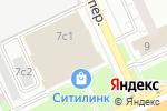 Схема проезда до компании Азалия в Москве