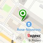Местоположение компании Проф Косметика Стилист