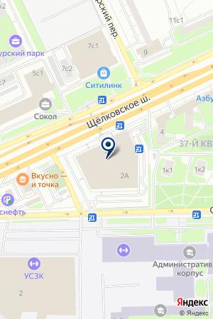МАГАЗИН БЫТОВОЙ ТЕХНИКИ АЙСИТЕКС на карте Москвы
