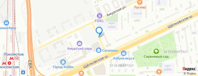 Амурский переулок