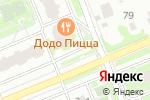 Схема проезда до компании Видный в Домодедово