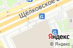 Схема проезда до компании МАКСКОМ СПБ в Москве
