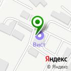 Местоположение компании Комус-Кубань