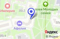 Схема проезда до компании МЕДИЦИНСКИЙ ЦЕНТР ЭМЕРАЛЬД в Москве