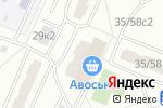 Схема проезда до компании Pomodoro в Москве