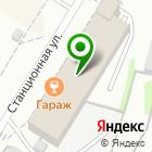 Местоположение компании Секонд-хенд на Кирпичной