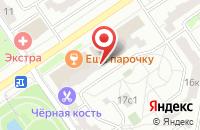 Схема проезда до компании Живой Родник в Москве