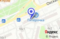 Схема проезда до компании НОТАРИУС ЗАХАРОВ С.В. в Москве
