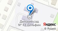 Компания Детский сад №13 на карте