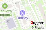Схема проезда до компании ДИАМАНТ в Домодедово