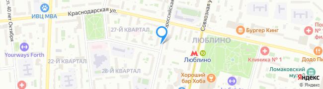 Новороссийская улица