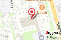 Схема проезда до компании Фриком в Домодедово