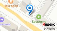 Компания Любимые Белореченские торты на карте