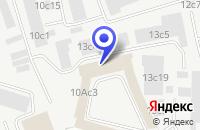 Схема проезда до компании ПКФ СКИВ И К в Москве
