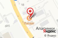 Схема проезда до компании FLogoods Апаринки в Апаринках