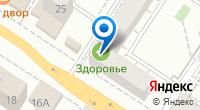 Компания Космея на карте